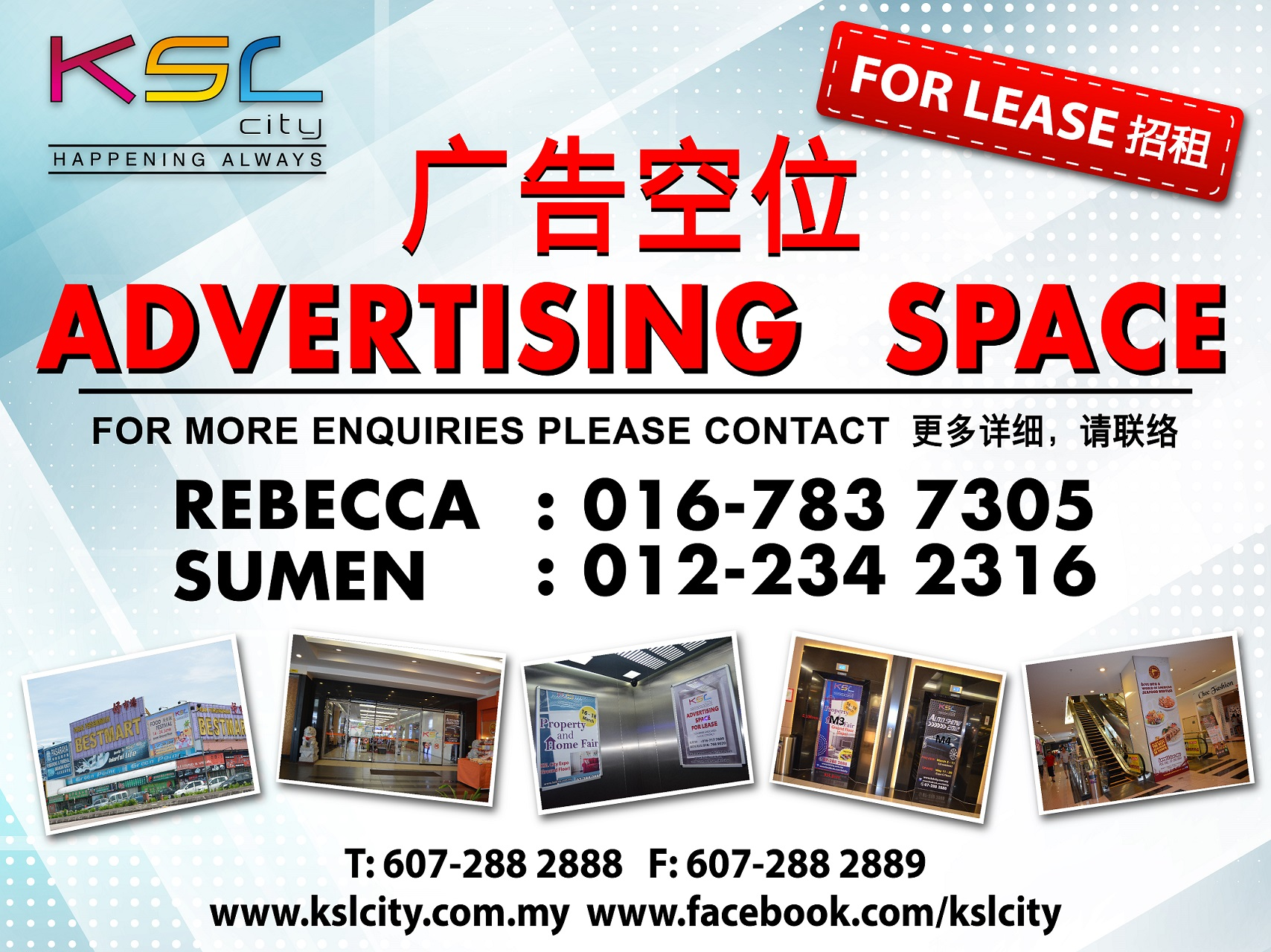 Advertising Space For Lease