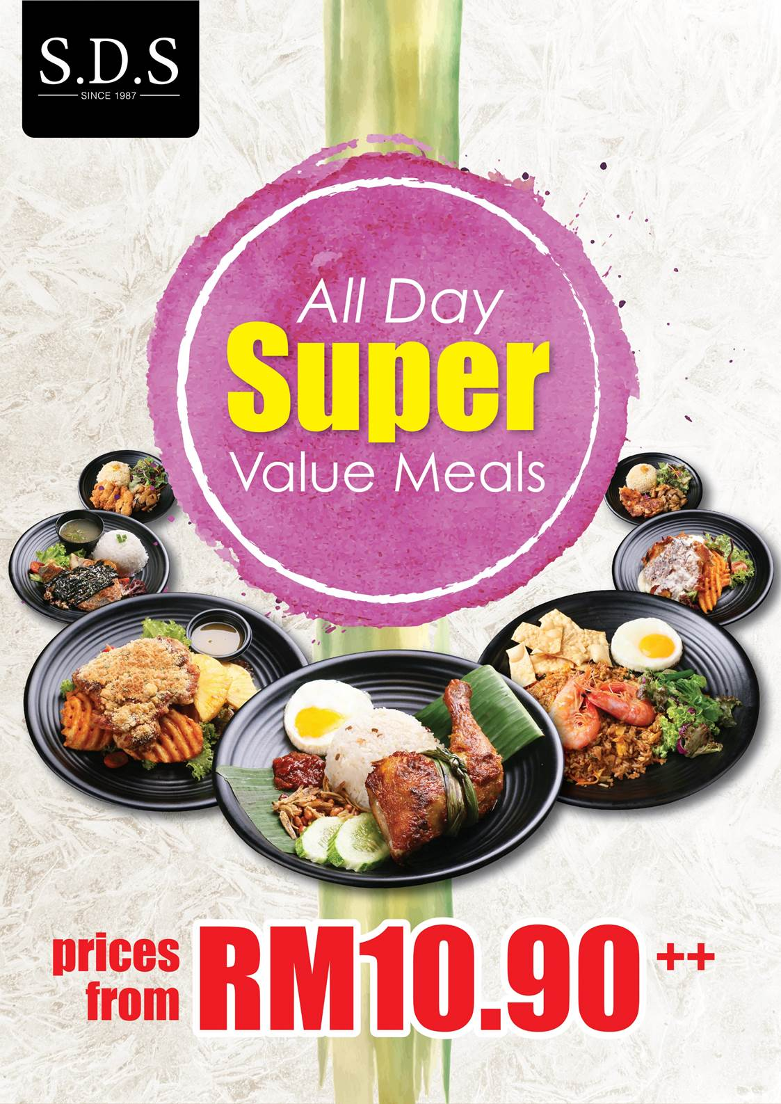 SDS Super Value Meal