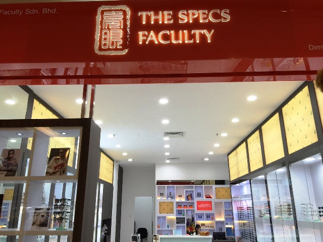 The Specs Faculty S/B
