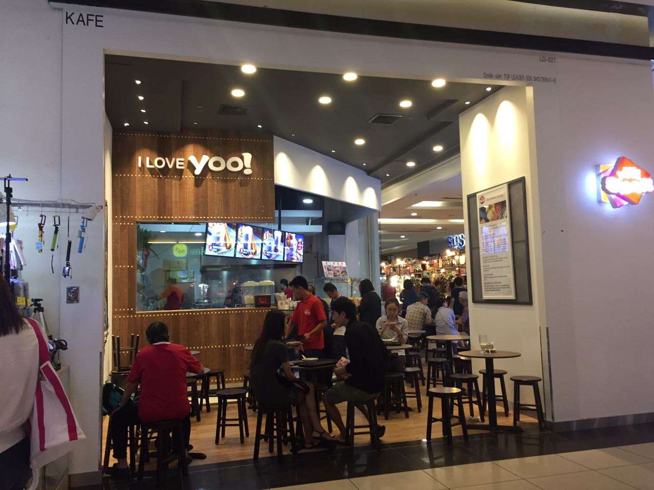 I Love Yoo Cafe
