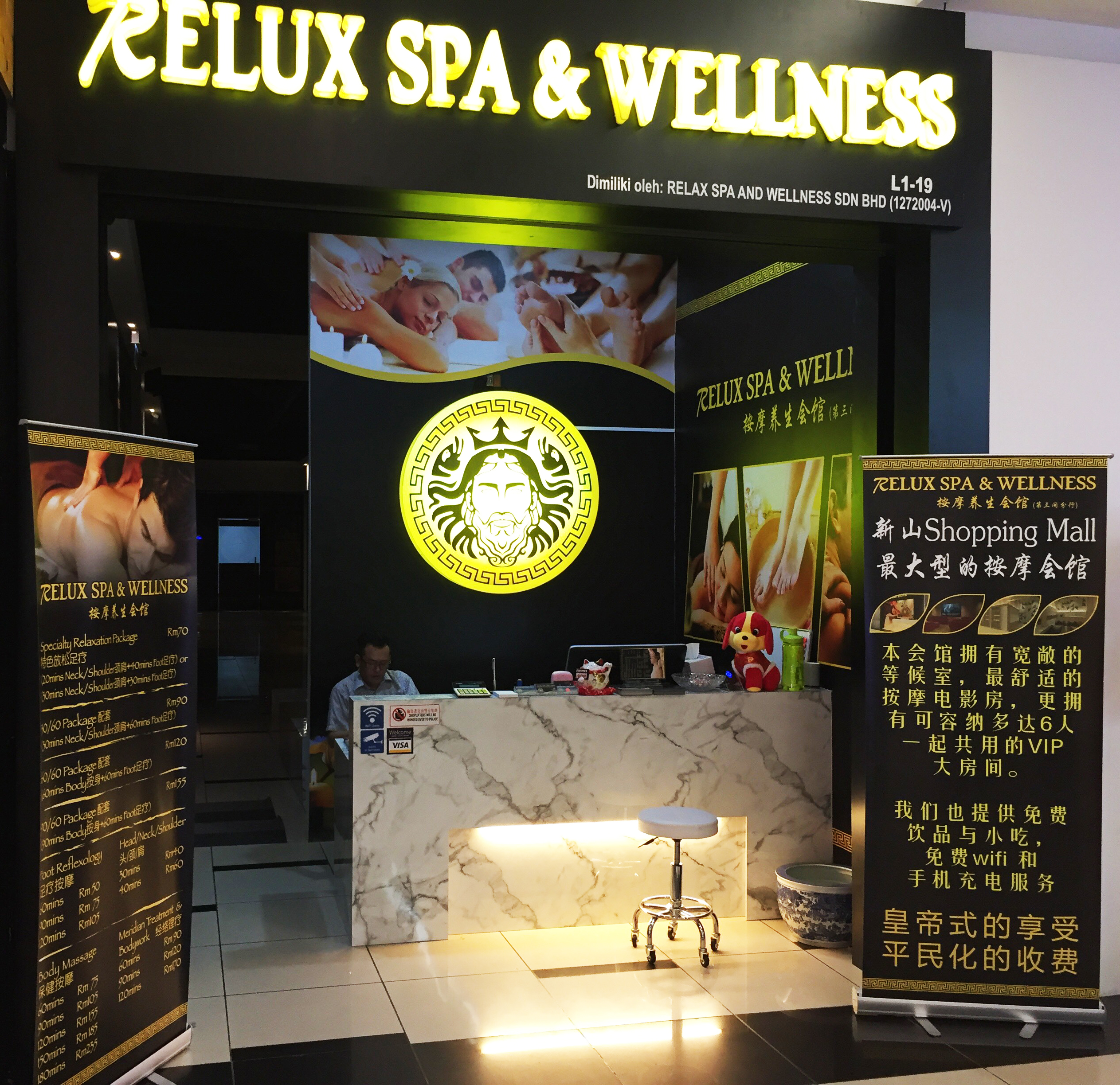 Relux Spa & Wellness