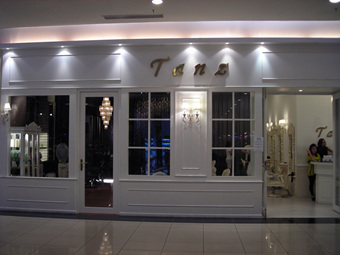 Tanz Salon