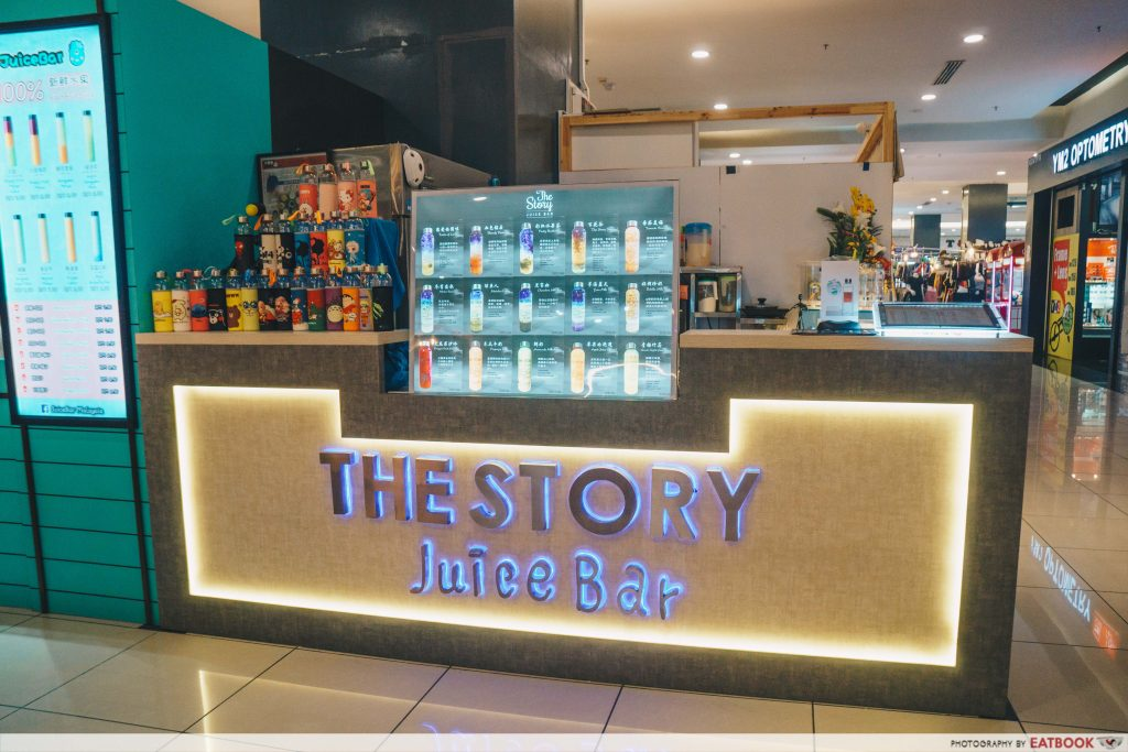 The Story Juice Bar